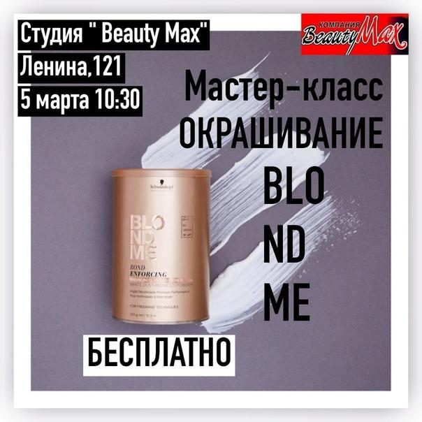 -77511436_457242312
