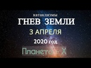 СНЕЖНАЯ ГРОЗА В РОССИИ ! SNOW STORM IN RUSSIA ! Cataclysm ! Climate Change ! Rare Phenomenon,April 3