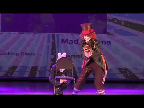 NYAF 2018: ГРАН ПРИ - Mad_Akuma (Челябинск) - Mad Hatter (Alice Through The Looking Glass )
