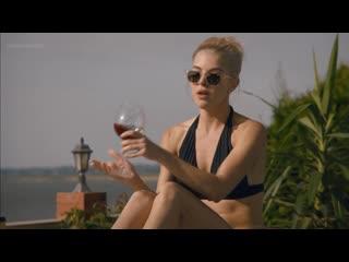 Cecile Plaige, Oksana Sidorenko - Frantsuzskaya kulinariya (2017) 1080p / Сесиль Плеже, Оксана Сидоренко - Французская кулинария