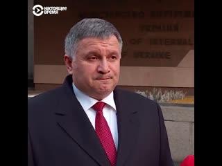 Что украинцы думают о реформе полиции и должен ли Аваков уйти в отставку