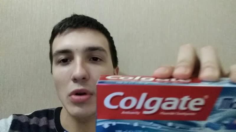Реклама зубной пасты Colgale с фирмой Max Fresh от Алексея Шостака (21.02.2020)