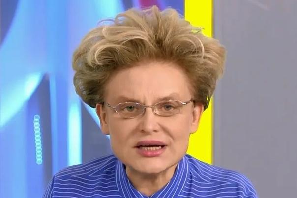Елена Малышева о коронавирусе: