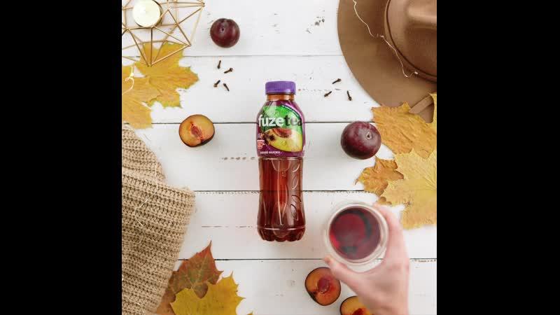 «Зимний фьюжн» можно пить горячим!