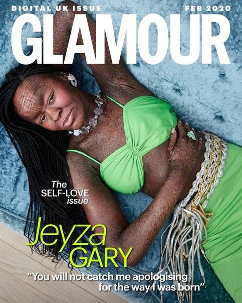 Девушки с монобровью и бородой попали на обложку модного журнала Февральский номер Glamour посвящен борьбе со стереотипами женской красоты. Среди них обладательница черной моноброви София