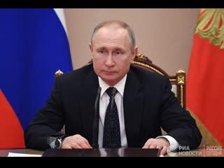 Путин на заседании коллегии Генпрокуратуры