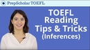 NEW Tips and Tricks for TOEFL Reading | Inferences