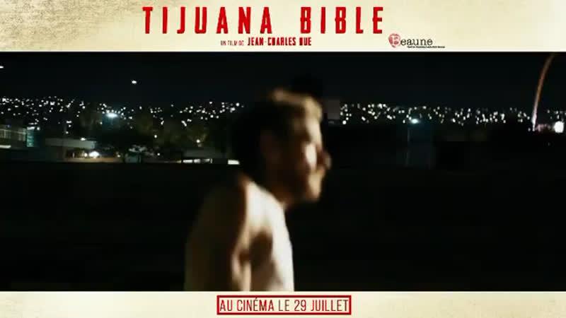 Tijuana Bible отрывок 4