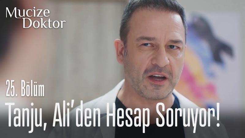 Tanju, Ali'den hesap soruyor - Mucize Doktor 25. Bölüm