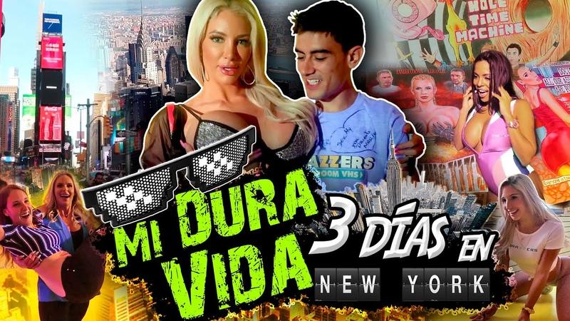 MI DURA VIDA NUEVA YORK ¡De fiestón con actrices VUELVEN LOS MDV