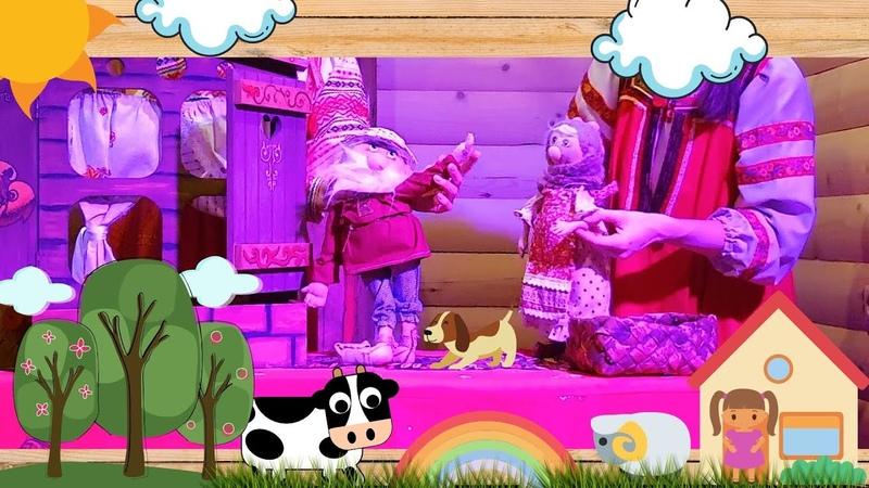 интерактивный театр для детей детское видео interactive theater for children bright children s video