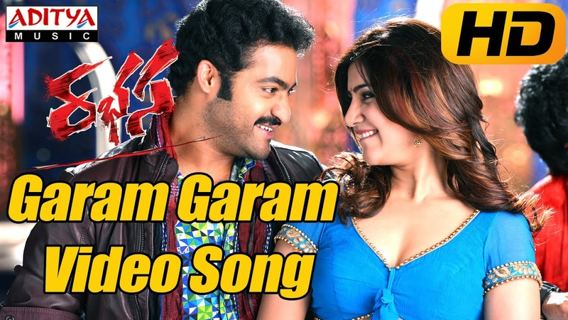 Garam Garam Chilaka Full Video Song - Rabhasa Video Songs - Jr Ntr, Samantha, Pranitha