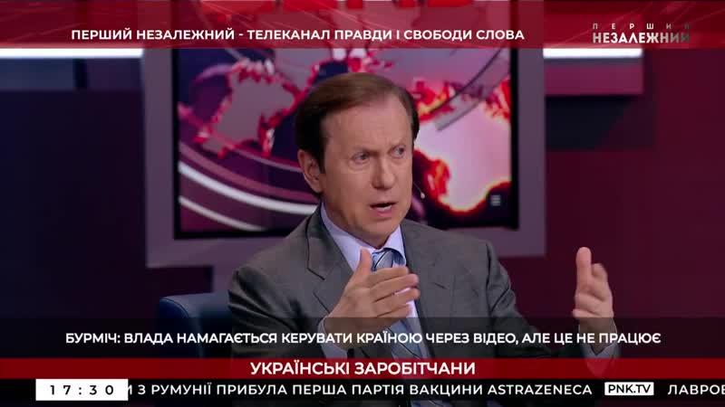 Даже в эпоху Порошенко в Украине было на 300 тысяч рабочих мест больше Журавск