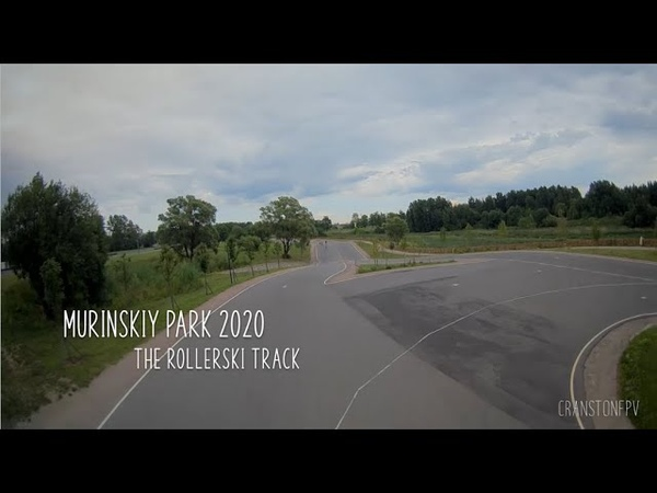 FPV flights over the rollerski track in Murinskiy Park