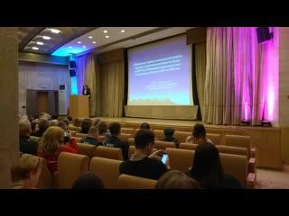 Открытие межрегионального семинара -