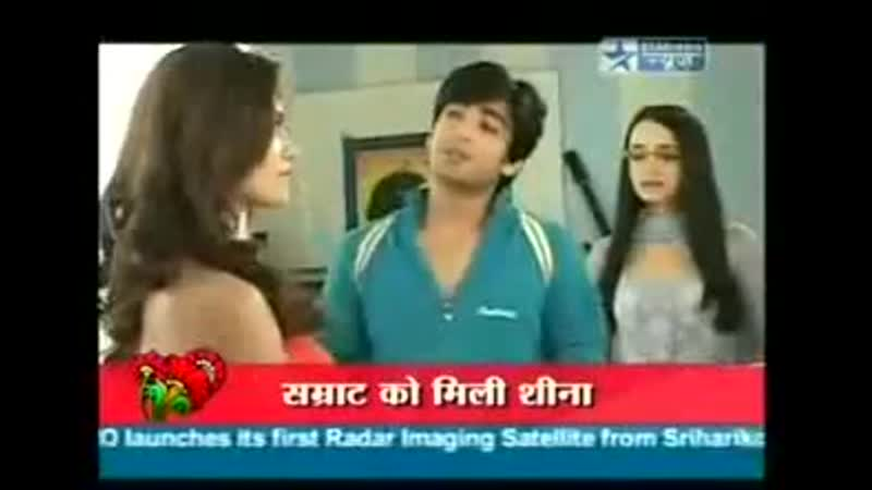 Gunjan ki Sautan sbs 20th apr