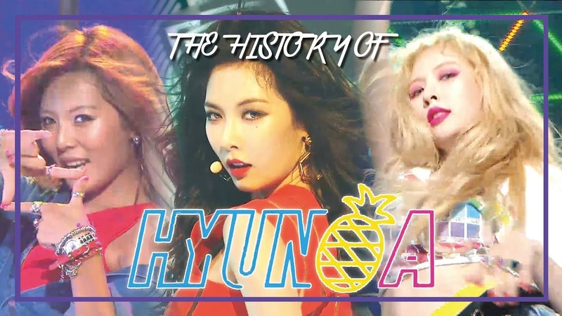 HyunA Special ★Since 'CHANGE' to 'RETRO FUTURE'★ 1h Stage Compilation