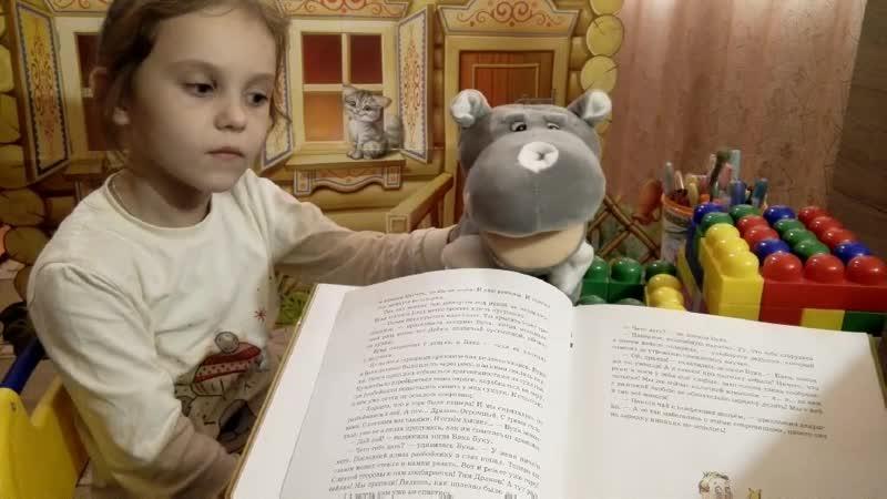 Ольга Колпакова Как Бука и Бяка делали зарядку