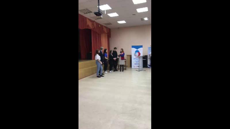 Live Российское движение школьников Тюмень