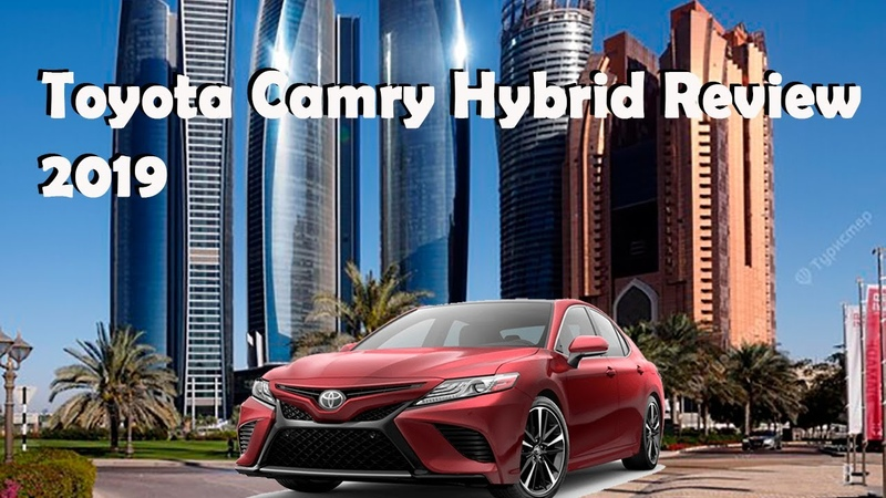 Toyota Camry Hybrid Review 2019 ►Heres Why You Should Get One! ►1