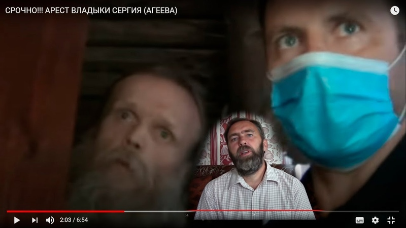 Арест ФСБ Шок тайна Агеева Кочерова Барбаро Найден труп Михаила убили при попытке сбежать с секты
