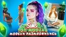 БЕРЕМЕННАЯ ФОТОСЕССИЯ 💖► ТОП МОДЕЛЬ в The Sims 4 СЕЗОН 3