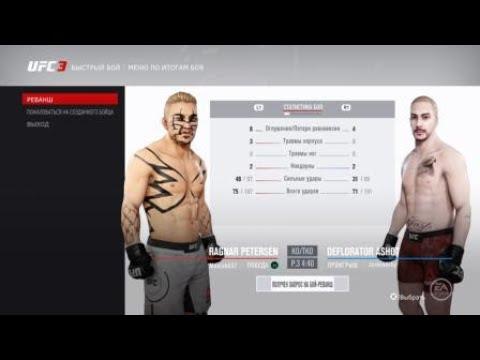 VBL 12 KIKX Deflorator Ashot vs Ragnar Petersen