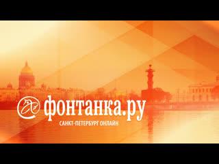 В студии Фонтанки Борис Вишневский. Депутат, публицист, писатель, автор книги о творчестве братьев Стругацких.