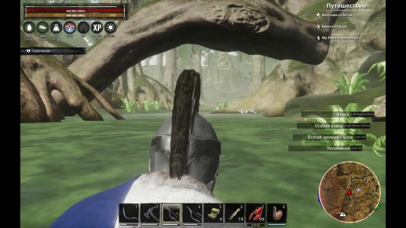 Mistical Plant и Glowing Goop Мод The Age of Calamitous Conan Exiles