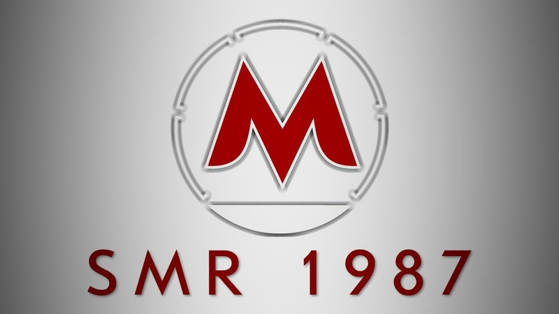 SMR 1987 Play Now