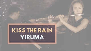 [Flute and Piano] Yiruma Kiss the Rain- Jasmine Choi, Hugh Sung