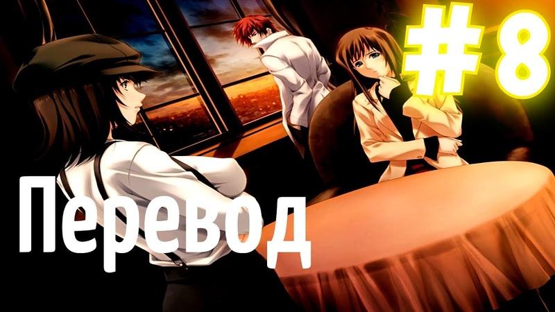 Визуальные новеллы на русском PP Pianissimo Ayatsuri Ningyou no Rinbu Прохождение 8