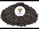 Обзор ГАБА Лу Гу - естественной скрутки, (ГАМК чай, GABA tea)