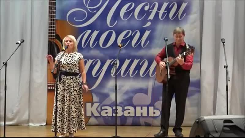 Елена Максимова Предзимье сл и муз Е Максимова исполняет Е Максимова гитара Юрий Смоленцев