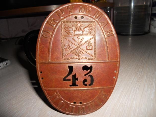 Войсковая милиция, изображение №1