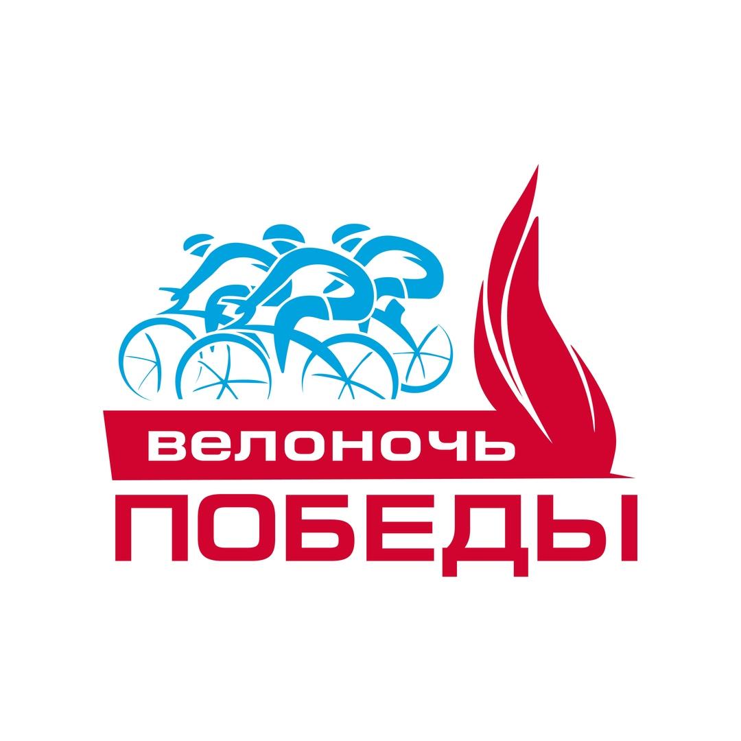 Афиша Хабаровск Велоночь Победы 2020