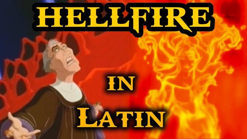 Hellfire 🔥 in LATIN | Hunchback of Notre Dame | Gibbus Dominae Nostrae | lyrics by Stefano Vittori