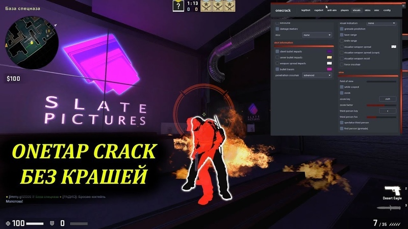 Onetap.su crack fixed 2020 onetap кряк фикс onetap crack вантап су кряк 2020 27.03.2020