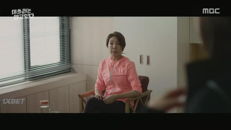 (Озвучка) She Knows Everything 2 серия русская озвучка Detfeel Sati Akura Она знает всё 02