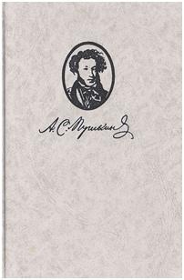 6 июня – Пушкинский день России, изображение №6