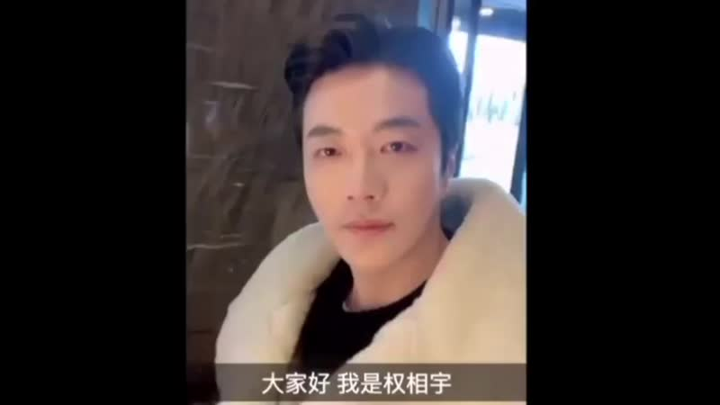 Kwon Sang Woo Always ❤_s Instagram post_ _KSW wishing us all a Happy Lunar New Year --❤❤❤ _kwonsangwoo _권상우 _クォンサンウ _kswal