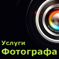 Фото Тимура Низамутдинова