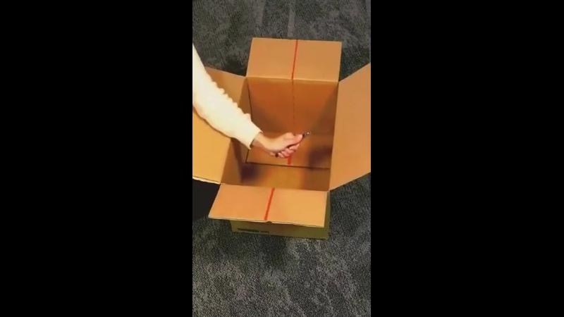 Уменьшаем коробку