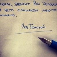 Фотография Марии Сёминой ВКонтакте