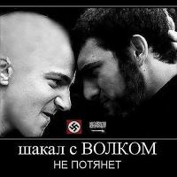 Мекулов Руслан