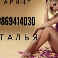 Фото Натальи Сахаровой ВКонтакте