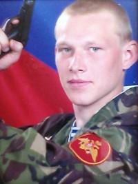 Чирков Олег
