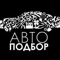 Фото Александра Панкратова ВКонтакте