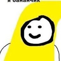 Фотография страницы Руслана Кутлуева ВКонтакте