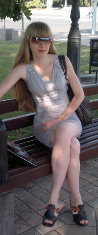 Аверина Татьяна